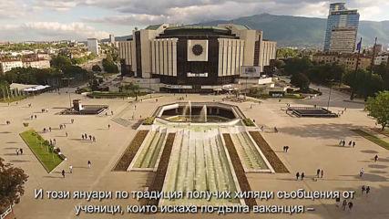 Фандъкова с поздрав за Деня на българската просвета и славянската писменост