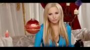Елена - Ако ти стига 2008