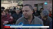 Шивачките от Калофер ще блокират Подбалканския път - обедна емисия