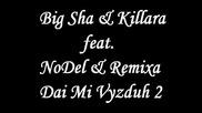 Big Sha & Killara Feat. Nodel & Remixa - Dai Mi Vyzduh 2