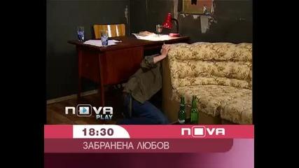 Промо за 272 Епизод - Забранена Любов