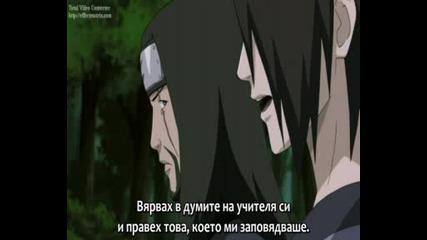 Naruto Shippuuden - Ep.147 - {bg Subs}