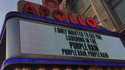 Фенове на Принс му отдадоха почит