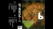 Er Maluk - ь 1 (full album1993 г. )