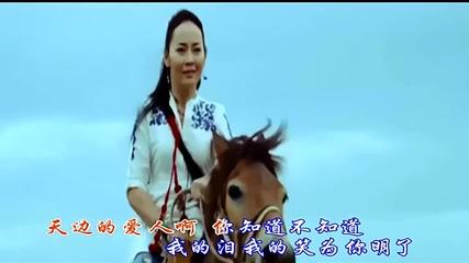 Horizon Of Love Wulan Tuoya
