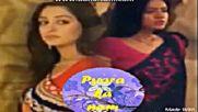 Името на любовта / Pyara ka nam епизод 86