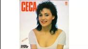 Ceca - Sve u svoje vreme - (Audio 1990) HD