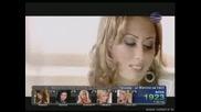 Джена - Грешни Мисли (лято2007)