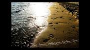 Dave Seaman - Gobbledygook - Erphun - Remix