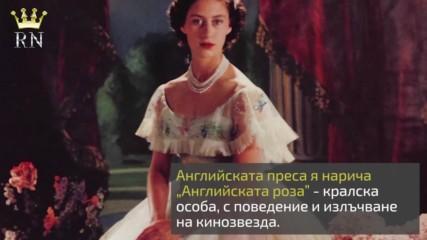 Принцесата в сянка: Маргарет - сестрата на Елизабет II