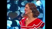 Big Brother All Stars ( 20.11.2013 ) Райна влиза в къщата (част 2)