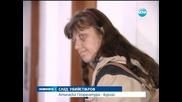 Атанаска Георгиева остава за постоянно в ареста - Новините на Нова