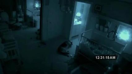 Paranormal Activity 2 Hd Trailer! (love it or Hate it ) Гледайте задължително!!!!