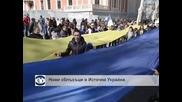 Украйна няма да плаща дългове към Русия с пари от МВФ