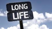 5 стъпки към дълголетието
