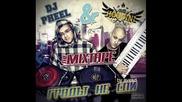 Hoodini And Dj Pheel - Mrasnite Gadini 2011(mixtape 2011)