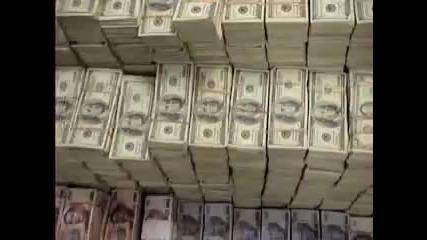 207 милиона долара в едно място