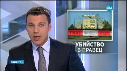 Новините на Нова (07.03.2015 - централна)