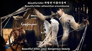 Vixx Beautiful Killer [eng Sub Romanization Hangul] Hd