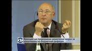 Франция ще предприеме мерки за намаляване на бюджетния дефицит