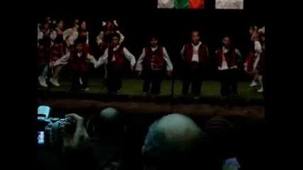 тракийски танц на дфта към оу гр.ахтопол