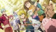 Nanatsu no Taizai: Kamigami no Gekirin [ Бг Субс ] Episode 1 Високо Качество