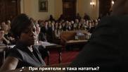 How to get away with murder Сезон 01 Епизод 01 [български субтитри]