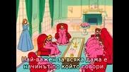Sailor Moon - Епизод 37 Bg Sub