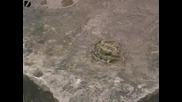 триглава жаба феномен