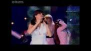 Преслава - Певица На 2007
