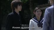 Бг субс! Kasuka na Kanojo / Моята невидима приятелка (2013) Епизод 9 Част 3/4