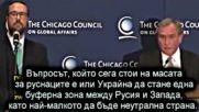 Изказване на Джордж Фридман за Европа, показващо отношението на елита - 2015
