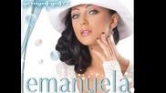 Емануела - Духай