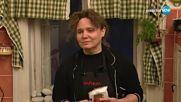 """Околосветско кулинарно пътешествие с Мариела Нордел в """"Черешката на тортата"""" (05.06.2018) - част 2"""