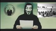 Анонимните сразиха Ислямска държава!!! Обама да вземе пример!!!