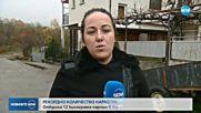 Рекордно количество хероин откриха в Костенец