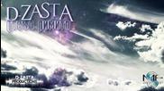 D-zasta - Отвъд Лимита (2012)