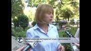 """Увеличава се интересът към програмата за облагородяване на междублоковите пространства """"Зелена София"""""""