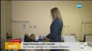 Стоян Тончев: Пребиха ме заради сайта и публикациите в него