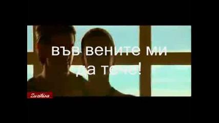 Любов без край - Ася Гигова