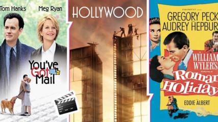 Филми, с които да се поглезите през почивния ден