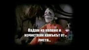 Slipknot - Wait And Bleed Bg Subs