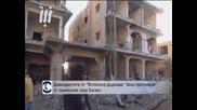 """Джихадистите от """"Ислямска държава"""" бяха прогонени от сирийския град Хасака"""