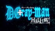 [bombaki6a] D.gray-man Hallow - Key -bring it on my Destiny- [bg-sub]