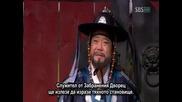 [ Bg Sub ] Iljimae - Епизод 14 - 1/3