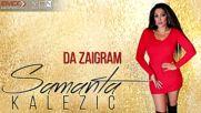 Премиера!!! Samanta Kalezic - 2016 - Da zaigram (hq) (bg sub)