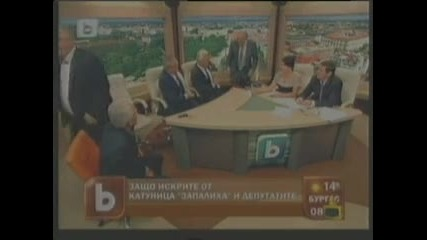Ядосан Волен Сидеров нахлу в студиото на Бтв!!! Господари На Ефира 29.09.2011
