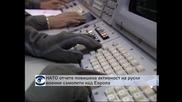 НАТО отчете повишена активност на руски военни самолети над Европа