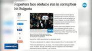 Франс прес: България е най-тежкият нарушител на свободата на словото