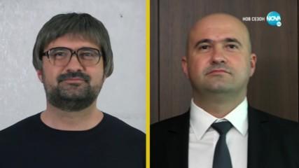 Дамян Иванов - Шеф под прикритие (08.04.2020) - част 1